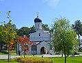 4768. Москва. Храм зачатия святой Анны.jpg