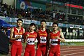 4x100m Men Relay - Gold Medal Winners Of China.jpg