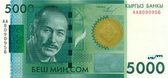 Som (currency) - 5000 kyrgyz som