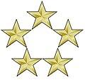 5 Star Cluster Rank.jpg