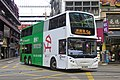 8122 at Cleverly St (20181202140329).jpg