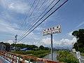 8 Akahori Minamimachi, Yokkaichi-shi, Mie-ken 510-0827, Japan - panoramio (10).jpg