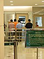 AMERICAN CITIZEN SERVICES-U.S.VISA SECTION - panoramio (1).jpg