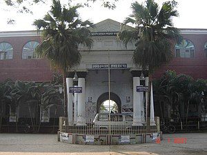 Ananda Mohan College - Image: AM College 2