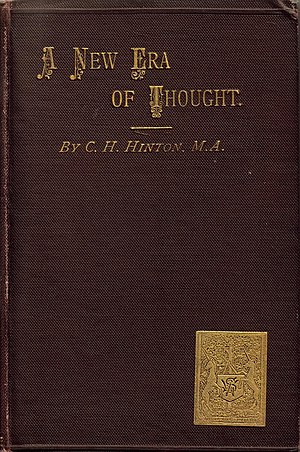 A New Era of Thought - Image: A New Era Of Thought 2
