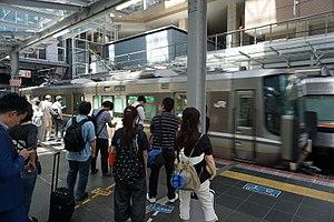 Japan Railways Group - A JR train arriving in station