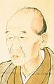 A portrait of Matsuzaki Kohdoh 松崎慊堂像.jpg