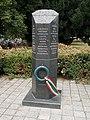 A vörösterror kapuvári áldozatainak emlékműve, 2019 Kapuvár.jpg