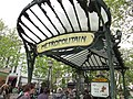 Abbesses Montmartre, Paris Metro - panoramio.jpg
