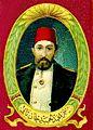 Abdulhamid II (1842–1918).jpg