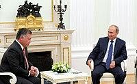 Jordan–Russia relations - Wikipedia
