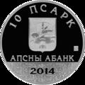 Abkhazia 10 apsar Ag 2014 commemorative a.png
