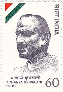 Acharya Kripalani 1989 stamp of India.jpg