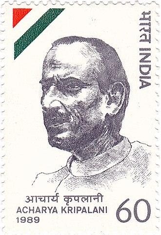 J. B. Kripalani - Kripalani on a 1989 stamp of India