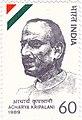 Acharya Kripalani 1989 stamp of India.jpg