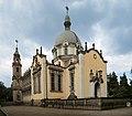 Addis abeba, chiesa della trinità, esterno 04.jpg