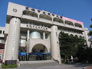 Xiaogang District - Open University of Kaohsiung