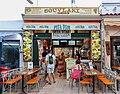 Agia Marina (Aegina) 02.jpg