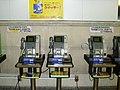 Aikoishida-Sta-inside-public-telephone.jpg