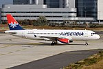 AirSERBIA, YU-APG, Airbus A320-232 (45224123332).jpg
