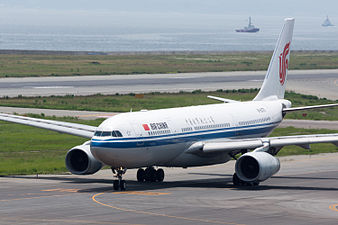 Air China, A330-200, B-6079 (19420520005).jpg