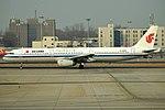 Air China, B-6823, Airbus A321-232 (46721697365).jpg