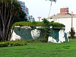 Air Raid Shelter in Front of Administration Building of Former ROCAF Headquarters 20140405b.jpg