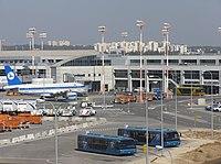 Airport - panoramio - adibash.jpg