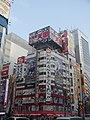Akihabara Electric Town 11.jpg