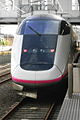 Akita shinkansen @Akita station (2990393715).jpg