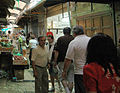 Akko Market (494794233).jpg