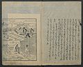 "Akutagawa-Abduction Scene from ""The Tale of Ise"" MET JIB68 003.jpg"