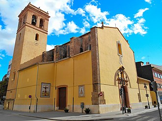 Aldaia - Image: Aldaia. Església de l'Anunciació 1