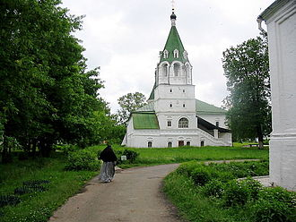 Alexandrov, Vladimir Oblast - A cathedral of Alexandrovskaya Sloboda