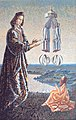 Alexey Akindinov. The Vision of Ezekiel. 2006.jpg