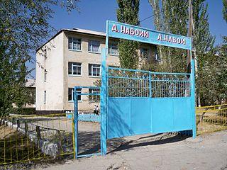 Alisher Navoiy Secondary School (Isfana)