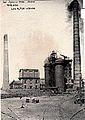 Altos Hornos e Industria Química Heredia 1847.jpg