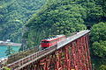 Amarube railway bridge 05.JPG