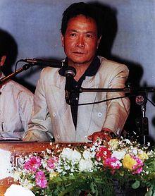 Gurung (surname) - WikiVisually