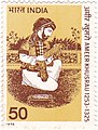 Amir Khusrow 1975 stamp of India.jpg