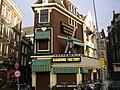 Amsterdam, Netherlands - panoramio (17).jpg