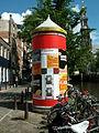 Amsterdam, Prinsengracht electric powerhouse.JPG