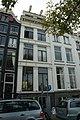 Amsterdam - Amstel 250.JPG