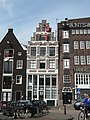 Amsterdam - Egelantiersgracht 8.jpg