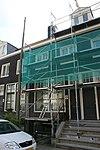 amsterdam - hoogte kadijk 94