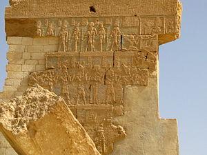 Siwa Oasis - Last standing wall at the Temple of Amun at Umm 'Ubeida