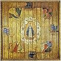Anônimo de Minas Gerais - Fragmento de teto de igreja.jpg