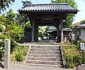 Ankokuji Temple in Iki City.jpg