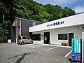 Another History Museum, Matsushiro.jpg