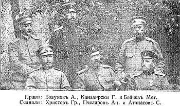 Anton Bozukov and other officers from MOO.JPG